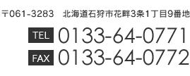 045-866-3350
